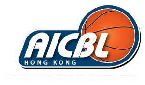 HK Basketball Development